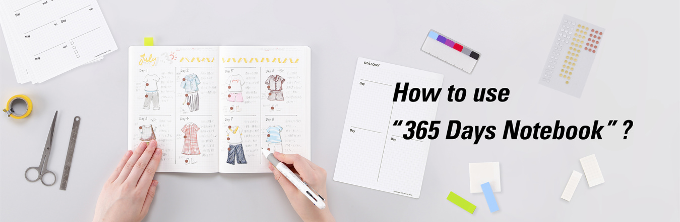 """How to use """"365 Days Notebook""""?"""